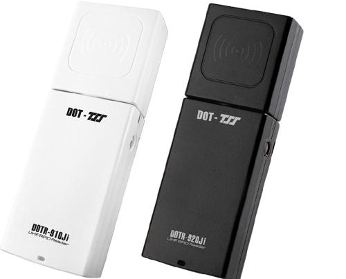 DOTR900Jシリーズーセパレート型UHF帯RFIDハンディリーダライタ ...